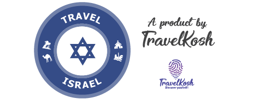 Travel Israel App